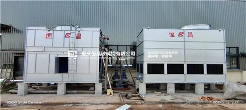 重庆圣皓机械设备制造集团有限公司闭式冷却塔工程项目案列