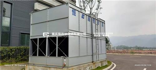 全钢结构开式冷却塔