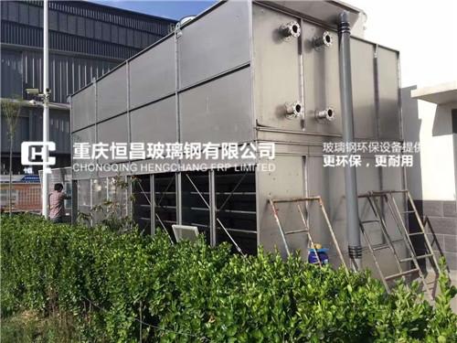天津市闭式冷却塔